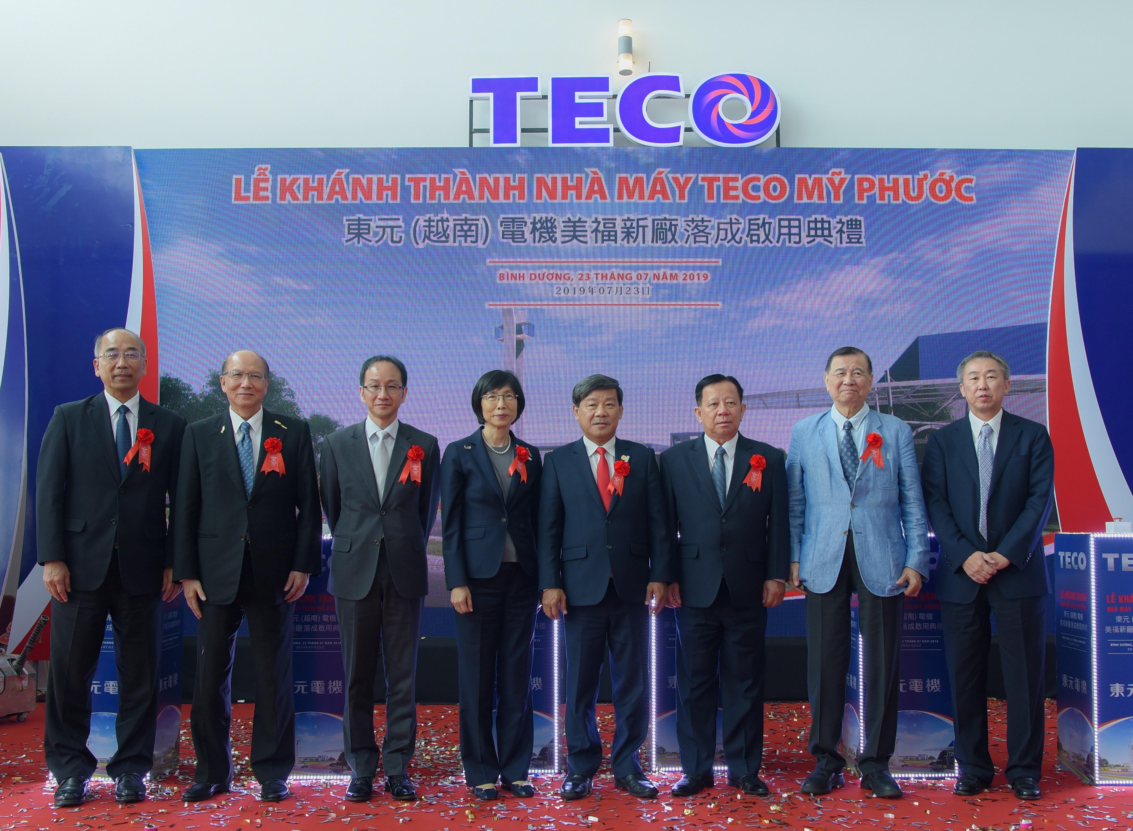 TECO VIỆT NAM khánh thành nhà máy bình dương
